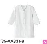 白衣コート/七分袖/襟なし[女性用]☆(35-AA0331)