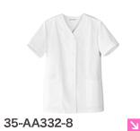 白衣コート/半袖/襟なし[女性用]☆(35-AA0332)