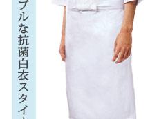 前掛け(31-T81)