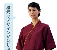 はっぴ(71-3-521)