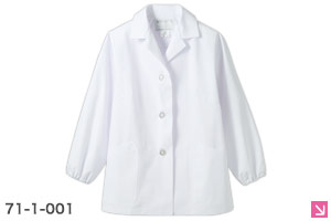襟あり長袖白衣(71-1-001)