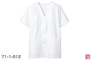 襟なし半袖白衣(71-1-012)