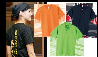 ポロシャツ・Tシャツ特集バナー