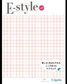明石スクールユニフォームカンパニー(E-STYLE)のカタログ