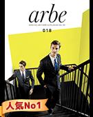 チトセ(arbe)のカタログ
