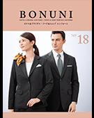 ボストン商会(BONUNI)のカタログ