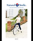ボンマックス(Natural smile)のカタログ