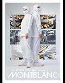 住商モンブラン(FOOD FACTORY)のカタログ