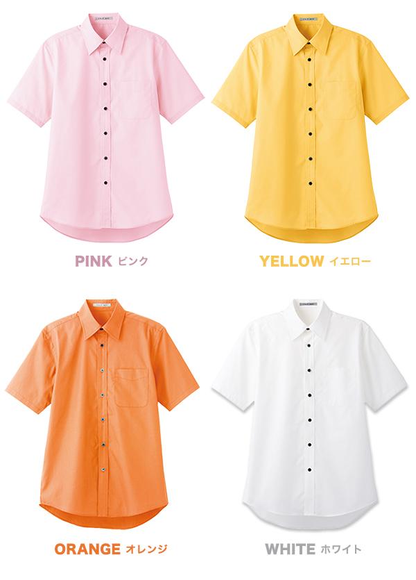 ブロードレギュラーカラー半袖シャツ[男女兼用](34-FB4527U)のカラーバリエーション2