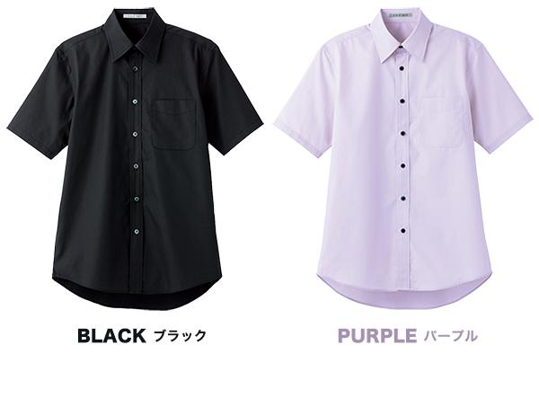 ブロードレギュラーカラー半袖シャツ[男女兼用](34-FB4527U)のカラーバリエーション3