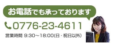 0776436460