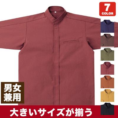作務衣シャツ(02-25702)