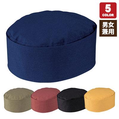 和帽子(02-25704)