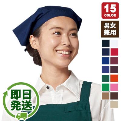 三角巾(31-AS5925)