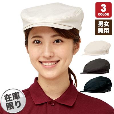 ハンチング帽(31-AS7633)