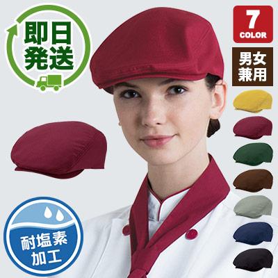 ハンチング帽(31-AS7806)