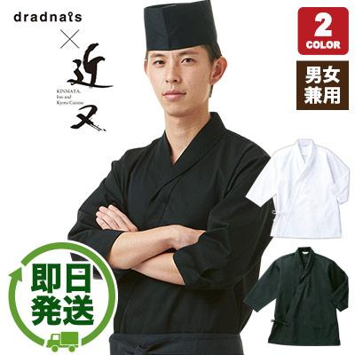 甚平(七分袖)(31-DN6855)