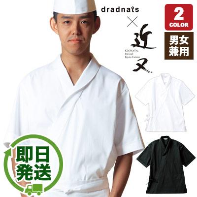 甚平(半袖)(31-DN6856)