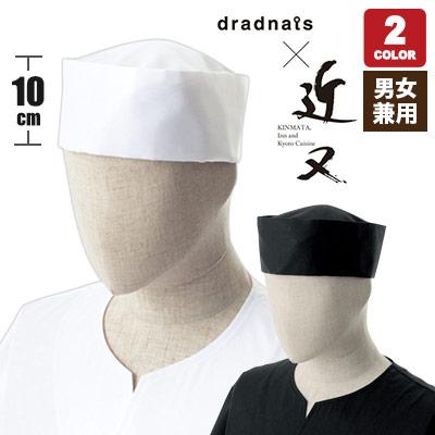 和帽子(31-DN6864)