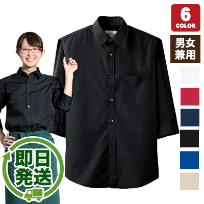 七分袖シャツ(31-EP7618)
