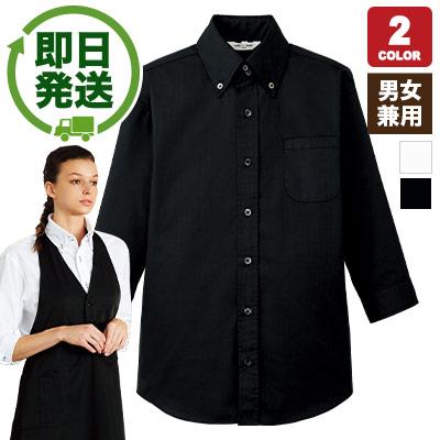 ボタンダウンシャツ(七分袖)(31-EP7821)