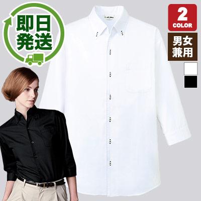 ボタンダウンシャツ(七分袖)(31-EP7823)