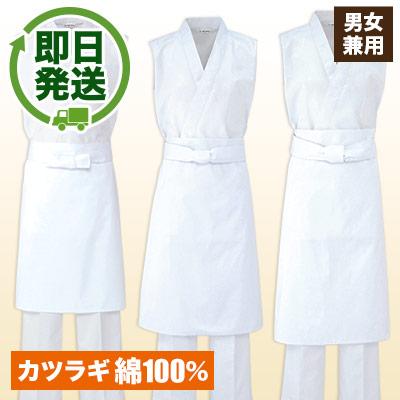 厨房前掛け(31-T81)