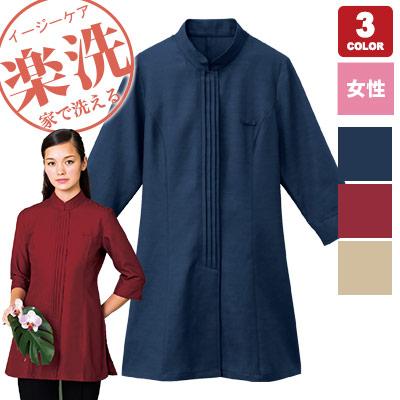 マオカラーシャツ(32-24231)