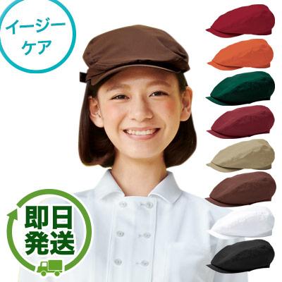 ハンチング帽(32-28320)