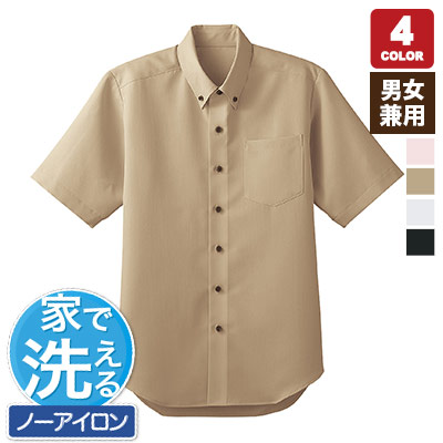 半袖ボタンダウンシャツ(32-33308)