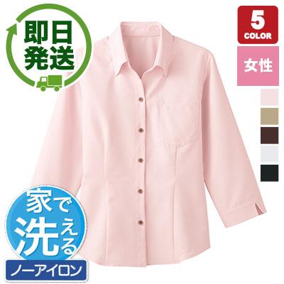 七分袖ベルカラーシャツ(32-34207)