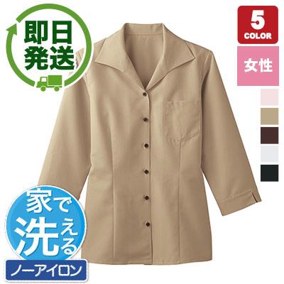 七分袖イタリアンカラーシャツ(32-34208)