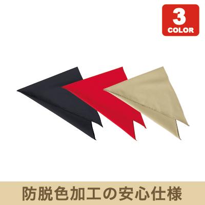 三角巾(33-EA5354 (5355 5356))