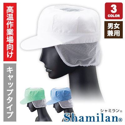 八角帽子(33-G5210)
