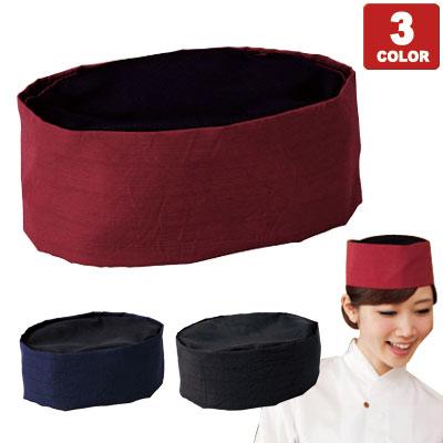 和帽子(33-JA5243(5244 5245))