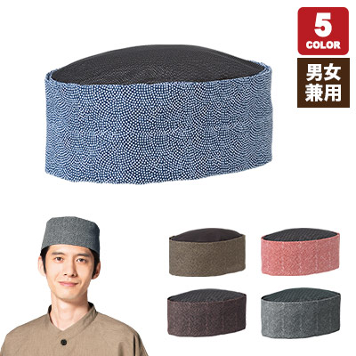 和帽子(33-JA6794)