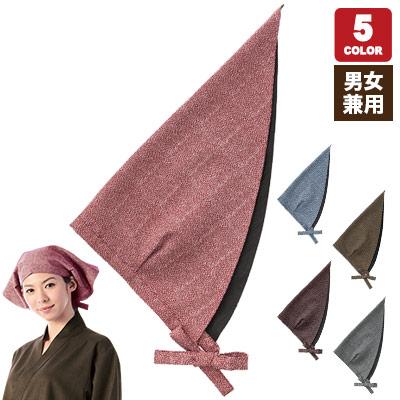 三角巾(33-JA6795(6796 6797 6798 6799))