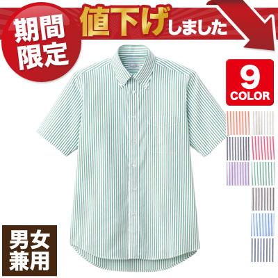 ストライプ半袖シャツ(34-FB4509U)