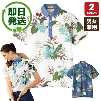 ポロシャツ(34-FB4525U)