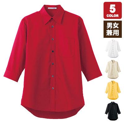 七分袖シャツ(34-FB4528U)