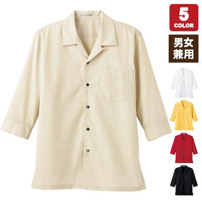 七分袖開襟シャツ(34-FB4530U)