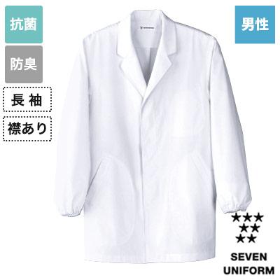 長袖白衣(襟あり)男性用(35-AA0310)