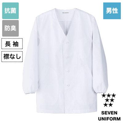 長袖白衣(襟なし)男性用(35-AA0311)