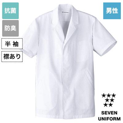 半袖白衣(襟あり)男性用(35-AA0312)