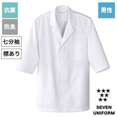 七分袖白衣(襟あり)男性用(35-AA0319)