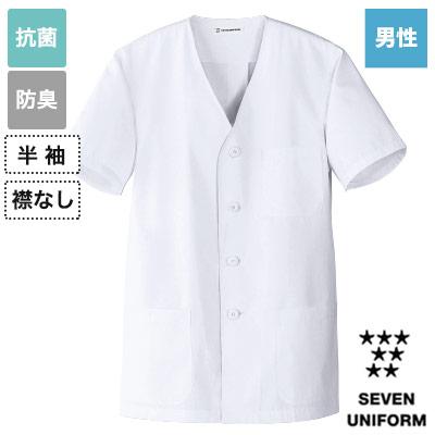 半袖白衣(襟なし)男性用(35-AA0322)