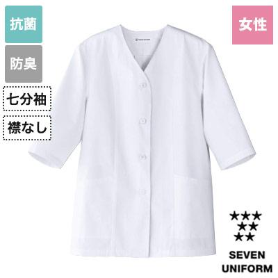 七分袖白衣(襟なし)女性用(35-AA0331)