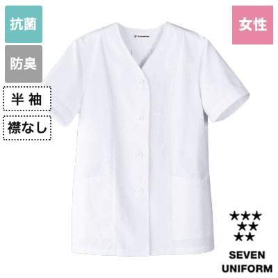 半袖白衣(襟なし)女性用(35-AA0332)