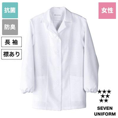 長袖白衣(襟あり)女性用(35-AA0335)