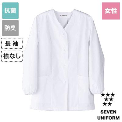 長袖白衣(襟なし)女性用(35-AA0336)
